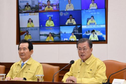 신종 코로나바이러스 감영증 대응 종합접검회의
