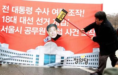[2015.3.3]국정원 정치공작 규탄 국정..