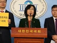 [2015.3.4] 원안위 월성1호기 수명연장..
